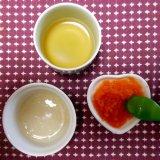 離乳食 食べない 体験談 離乳食 おかゆ にんじん スープ オリジナル