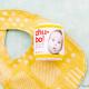 使い捨て哺乳瓶 チューボ イメージ