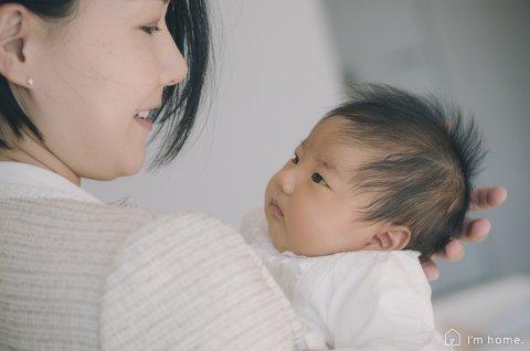 ママの働き方 フリーランス コピーライト I'm home 赤ちゃん ママ 親子