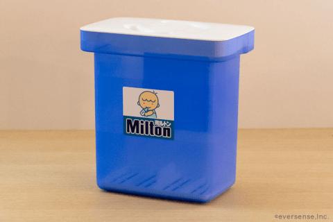 ミルトン 哺乳瓶 消毒