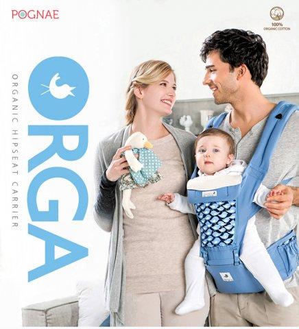 要出典 新生児 抱っこ紐 ポグネー ヒップシートキャリア オルガ 抱っこひも