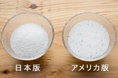 オキシクリーン 日本 アメリカ