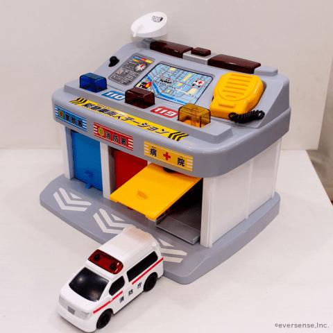 緊急車両ステーション