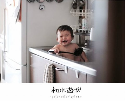 要出典 4人目育児中ママ palumamaさん 赤ちゃん 水遊び