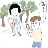 とまちゃんとぼんやり夫婦の日常#2