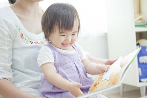 絵本 1歳 読み聞かせ
