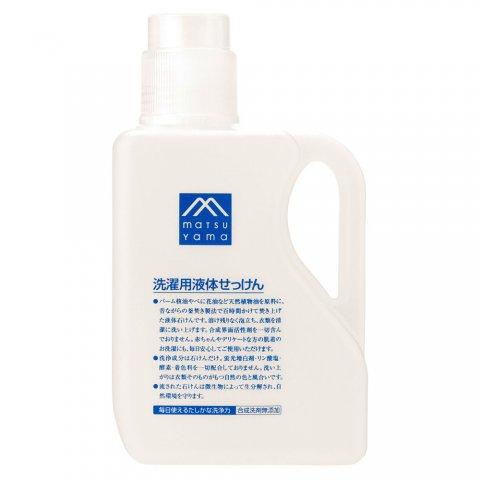要出典 赤ちゃん 洗濯洗剤 松山油脂 Mマーク 洗濯用液体せっけん
