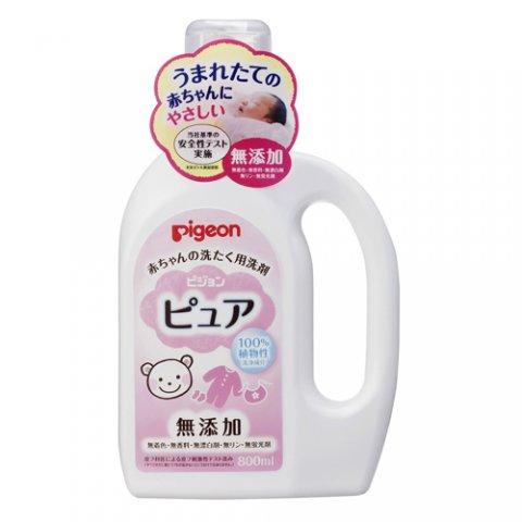 要出典 ピジョン 赤ちゃんの洗たく用洗剤 ピュア