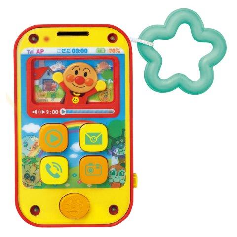 要出典 アンパンマン スマートフォン おもちゃ