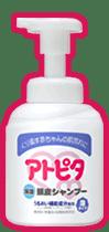 要出典 ベビーシャンプー アトピタ 保湿頭皮 シャンプー 泡タイプ