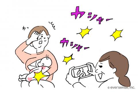 人前授乳 撮影