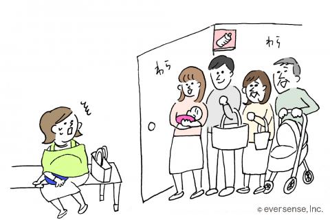 人前授乳 男子禁制