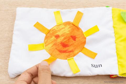 布絵本 はらぺこあおむしどこでもソフトブック 太陽