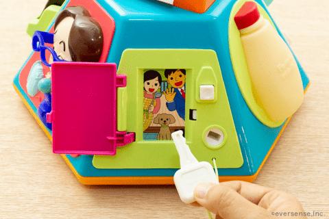 知育玩具 いたずら1歳 やりたい放題 ドア 鍵