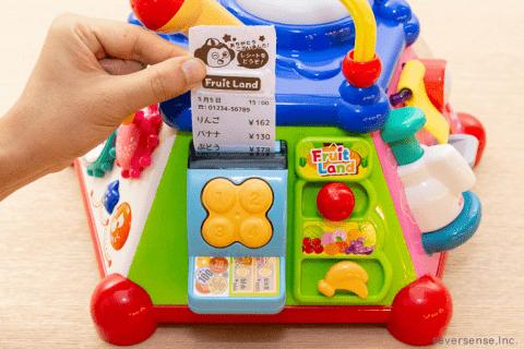 1歳 知育玩具 たのしく知育! やみつきボックス レシート