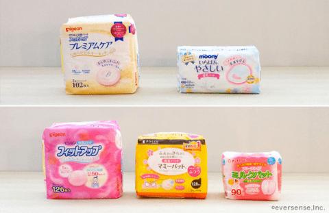 母乳パッド 人気商品