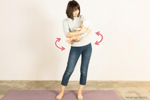抱っこしながら腰回し 産後 骨盤矯正