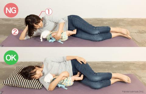 産後 骨盤矯正 添い寝 姿勢