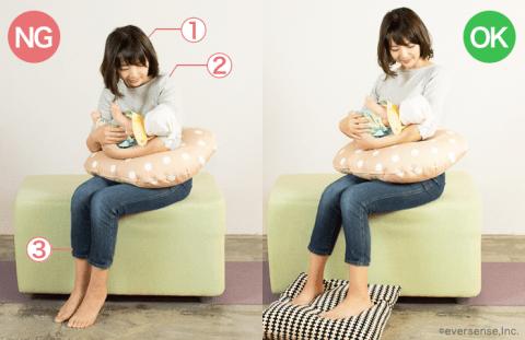 産後 骨盤矯正 授乳 姿勢