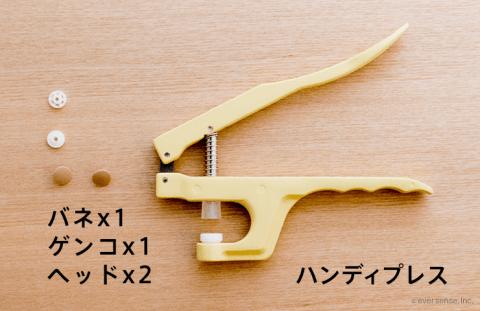 入園グッズ 手作り スタイ 材料2