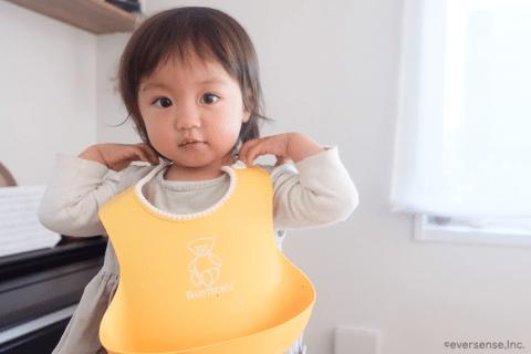 1歳5ヶ月