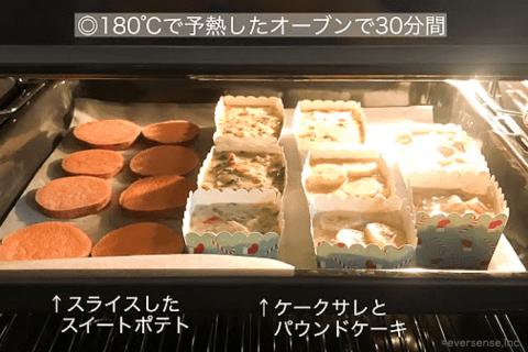 離乳食 ストック パウンドケーキ ケークサレ オーブン Mina