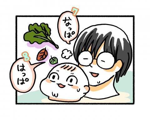 みわま,みわ,かえさん,330,育児,漫画,インスタ,人気,数え歌