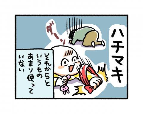 みわま,みわ,かえさん,330,育児,漫画,インスタ,人気,ヘアバンド