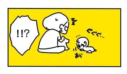 yuri,ちーちゃん,育児,漫画,twitter,人気,職人の顔