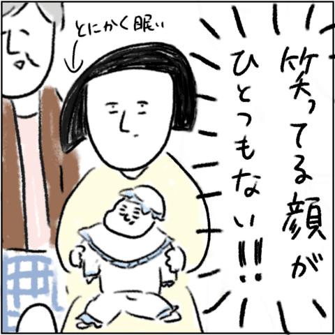 とまちゃん 連載15