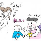 虫歯菌 歯磨き後の間食