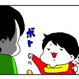 今日もポニョ子びより 第15話 あべかわ
