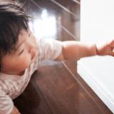 赤ちゃん つまむ 安全対策 コンセント