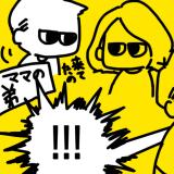 くるりんちーちゃん #1 アイキャッチ