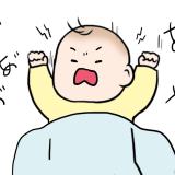 赤ちゃん 寝言 寝言泣き イラスト