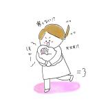 育児漫画 ふゆだこん子 げんきっこつららちゃん 2話