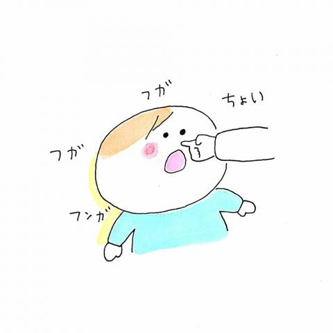 育児漫画 ふゆだこん子 げんきっこつららちゃん 4話