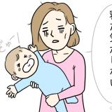 夜泣き イラスト