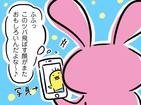 しぃのゆるぐだママ生活 第9話