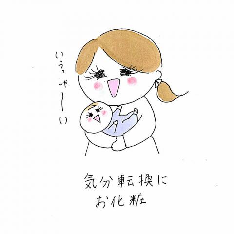 育児漫画 ふゆだこん子 げんきっこつららちゃん 5話