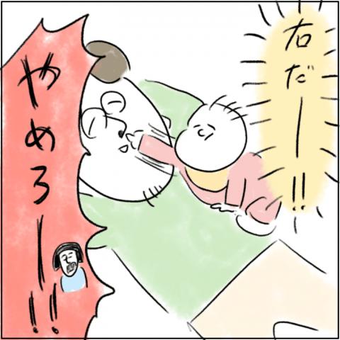 とまちゃん 連載19