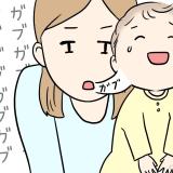 赤ちゃん 変な あやし方 エピソード