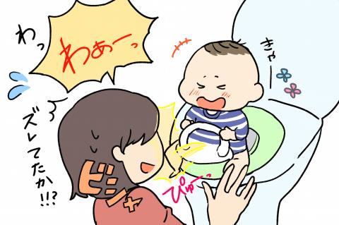 うんち・おしっこ1_2