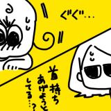 くるりんちーちゃん #2 アイキャッチ