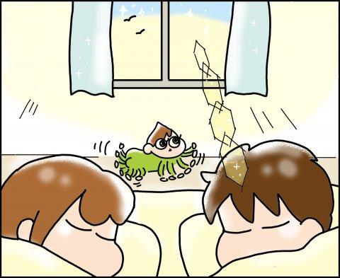 育児漫画 ゆゆ家の男子観察日記 第6話 ゆゆ