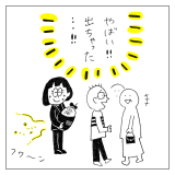 オカザキワカコ  育児漫画 インスタ twitter ほっこり育児オカザキ家 秘密