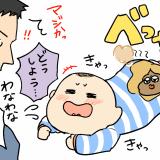 うんち・おしっこ3_1