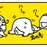 yuri,ちーちゃん,育児,漫画,twitter,人気,台湾出張