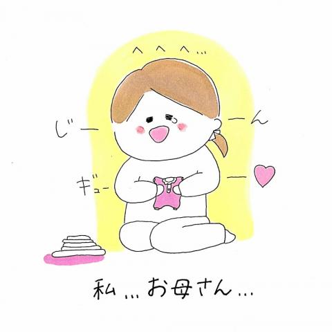 育児漫画 ふゆだこん子 げんきっこつららちゃん 7話