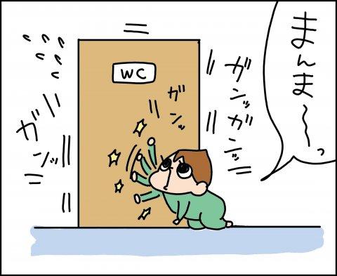 育児漫画 ゆゆ家の男子観察日記 第8話 ゆゆ